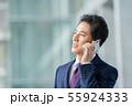 ビジネスイメージ   男性会社員 ミドルのビジネスマン  55924333