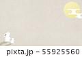 背景-和-和風-和柄-和紙-お月見-ウサギ-秋 55925560
