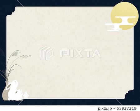 背景-和-和風-和柄-和紙-お月見-ウサギ-ススキ-団子-秋-フレーム 55927219