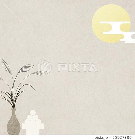 背景-和-和風-和柄-和紙-お月見-ススキ-団子-秋 55927306