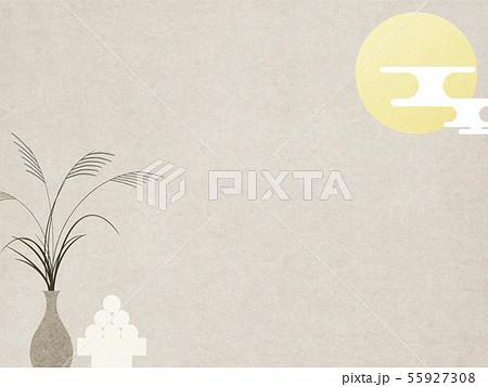 背景-和-和風-和柄-和紙-お月見-ススキ-団子-秋 55927308