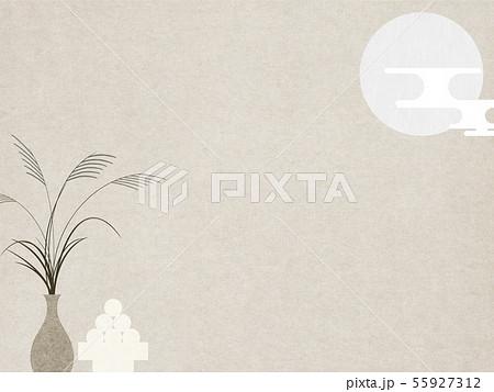 背景-和-和風-和柄-和紙-お月見-ススキ-団子-秋 55927312