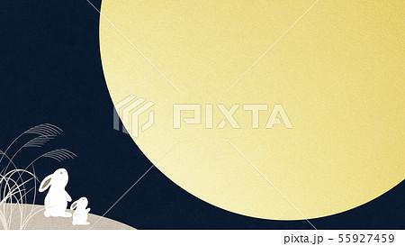 背景-和-和風-和柄-和紙-お月見-ウサギ-秋 55927459