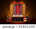 theater cinema building 55931143