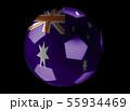 Australia flag on Soccer ball 55934469