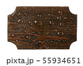 Carved wooden frame in drops of rainwater  55934651