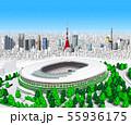新国立競技場+東京霞新屋根青空 55936175