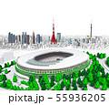 新国立競技場+東京新2白バック 55936205