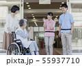 介護 介護士 シニアの写真 55937710