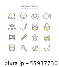 CHILDCARE ICON SET 55937730