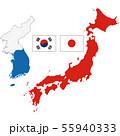 日本と韓国の関係 55940333