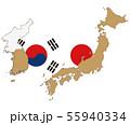 日本と韓国の関係 55940334