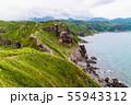 神威岬 チャレンカの小道 55943312