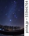 長野県・野辺山の星空 55944764