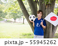 サッカーファンの女性 55945262
