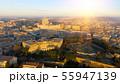 rome skyline st.peter basilica vatican city 55947139