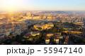 rome skyline st.peter basilica vatican city 55947140