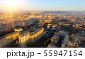 rome skyline st.peter basilica vatican city 55947154