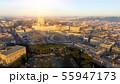 rome skyline st.peter basilica vatican city 55947173