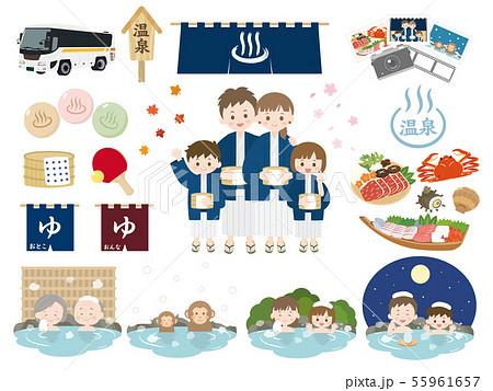 温泉旅行のイラスト素材集 55961657