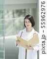 医療イメージ 55962976