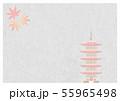 和紙と秋の背景イラスト 55965498
