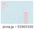 和紙と秋の背景イラスト 55965500