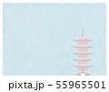 和紙と五重塔の背景イラスト 55965501