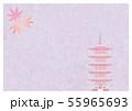 和紙と秋の背景イラスト 55965693