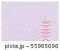 和紙と五重塔の背景イラスト 55965696