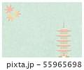 和紙と秋の背景イラスト 55965698