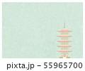 和紙と五重塔の背景イラスト 55965700