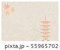 和紙と秋の背景イラスト 55965702