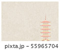 和紙と五重塔の背景イラスト 55965704
