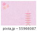 和紙と秋の背景イラスト 55966087