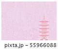 和紙と五重塔の背景イラスト 55966088