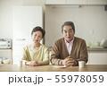 夫婦 人物 祖父の写真 55978059