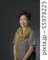 シニア 女性 人物の写真 55978223