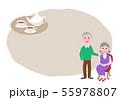 おじいさんとおばあさんとティーセット 55978807