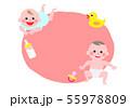 赤ちゃんとベビー用品 55978809