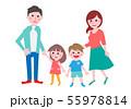 家族 親子 55978814