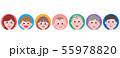 家族の顔 丸枠 55978820