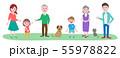 家族の集合 地面 55978822