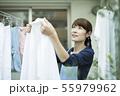 洗濯 洗濯物 バルコニーの写真 55979962