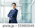 男性会社員 ミドルのビジネスマン  55983049