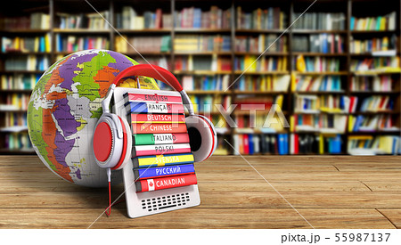 e-boock whith globe audio learning languages 3d 55987137