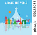 Travel composition with famous world landmarks. Travel and Tourism concept. Vector 55988063