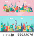 Travel composition with famous world landmarks. Travel and Tourism concept. Vector 55988076