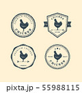 Set of premium chicken labels, badges and design elements. Vector Illustration. Chicken logo. 55988115
