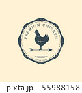 Premium chicken logo. Labels, badges and design elements. Retro style. Vector Illustration. 55988158
